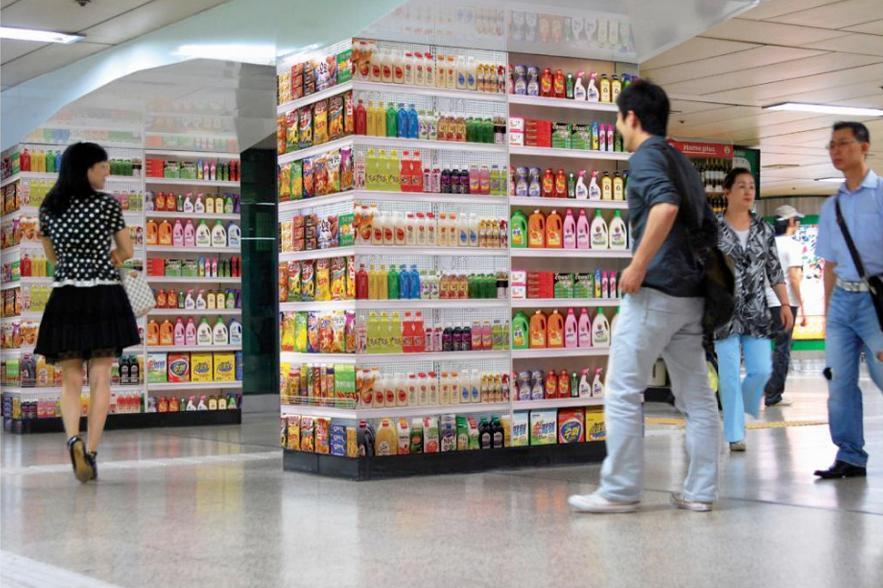 supermercado mirar para cuidar