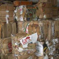 Victoria subasta 30 toneladas de residuos reciclados