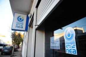 Empleados de Gas Nea continúan deAsamblea