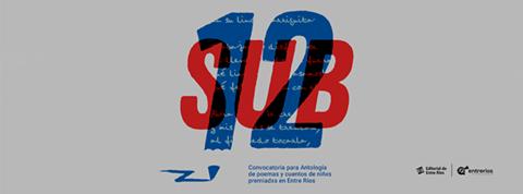 sub 12